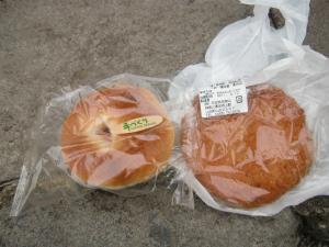 できたてパン