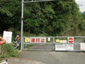 ゲート破り 3