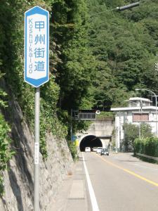 恐怖!笹子隧道