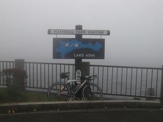 芦ノ湖も霧&強風