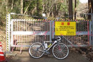 羽根林道ゲート
