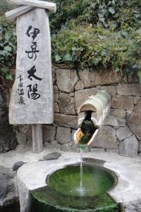 下田と言えば温泉