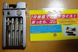 多機能・携帯工具