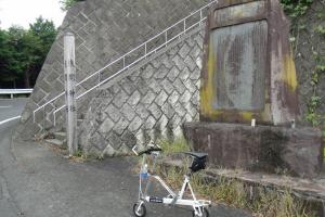 浅間神社の石碑?