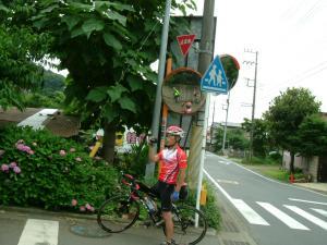 仁ヶ久保林道入口