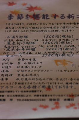 DSC_0038_20141027150702afd.jpg