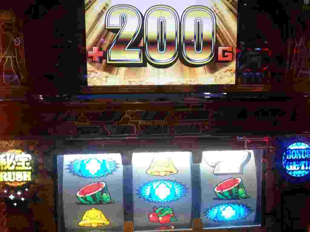 BIG中+200G