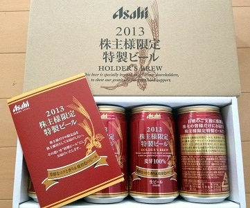 asahi-2013.jpg