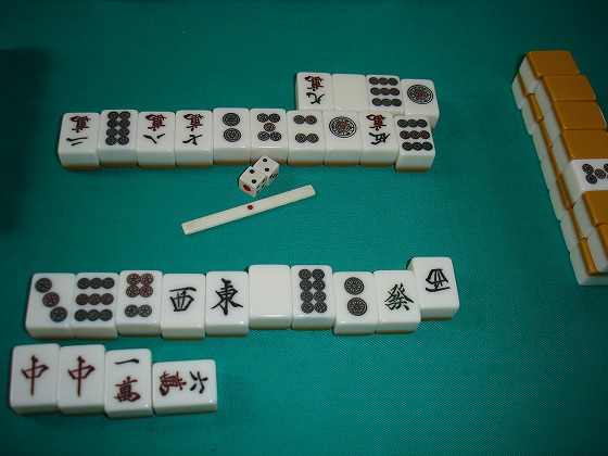 Mahjong May 11th 2013 x 2