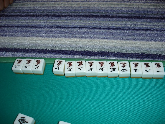 Mahjong May 11th 2013 x 5