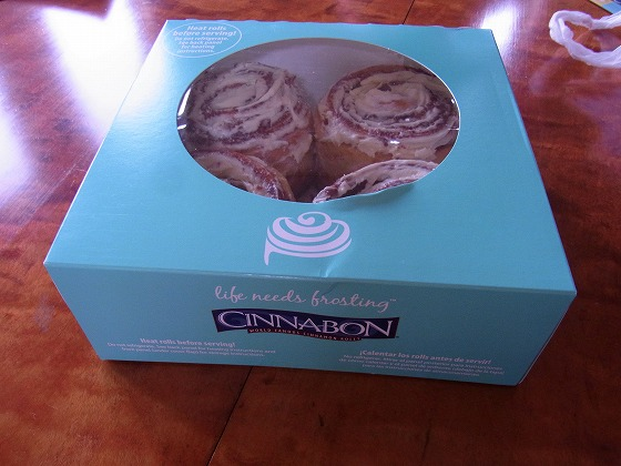 Cinnabon Jun 9th 2013 x 1
