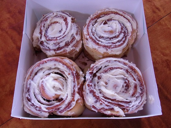 Cinnabon Jun 9th 2013 x 2