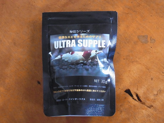 Ultra Supple Jun 23rd 2013