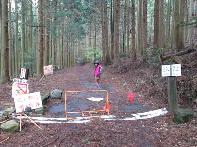 ▲仙ヶ岳(961m)仙鶏尾根コース|三重県|2013/4/27