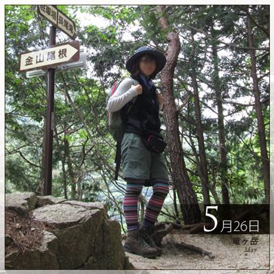 山ガールファッション|春夏