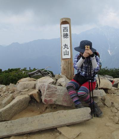 ▲西穂高岳(標高2909m)|長野県・岐阜県|2013/08/15|日帰り登山【西穂高岳】