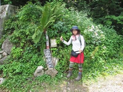 ▲焼岳(標高2455m)|長野県・岐阜県【焼岳登山口】|新中の湯ルート