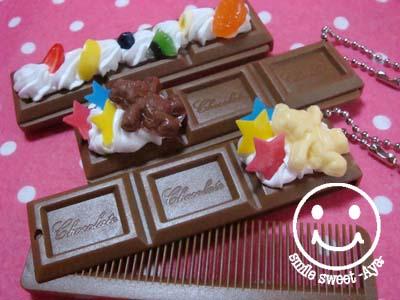 チョココーム2