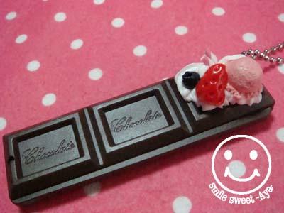 チョココーム1