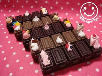 チョコ型ピルケース