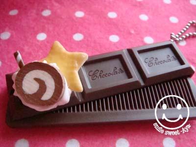 チョココーム6