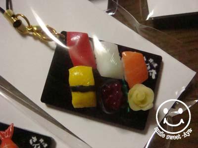寿司ストラップ2