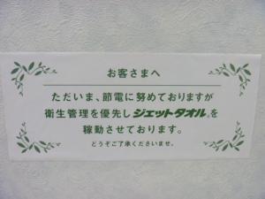 P1130535.jpg