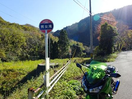15noDSC01088.jpg