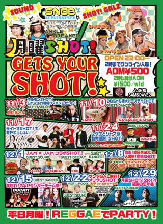201411-12_GETS YOUR SHOT!-2