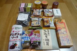 2010なつ食材お土産