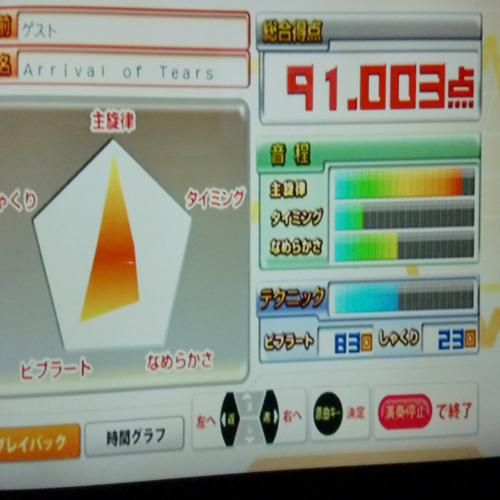 到着_convert_20101114193227