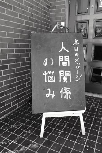 コピー ~ _0011794