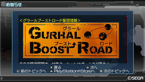GBR_001