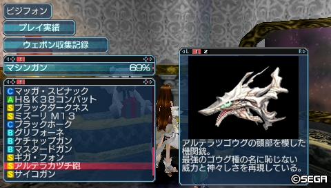 アルテラカヅチ砲_001