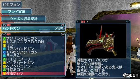 神砲ホムラ_001