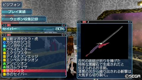 妖刀シュラ_001