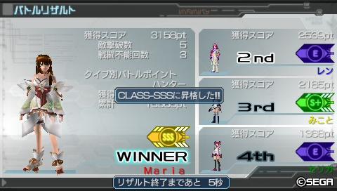 CLASS-SSS