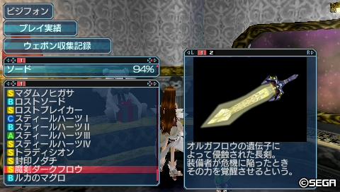 魔剣ダークフロウ_001