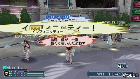 インフラ忘年会_006