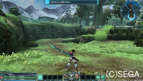 戦闘画面_001