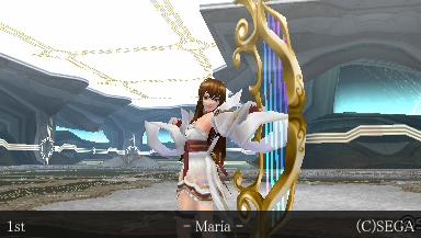 - Maria -