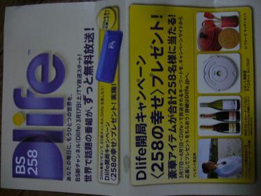 P1020255_convert_20120319184042.jpg