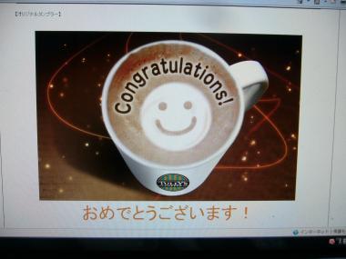 P1020261_convert_20120324132008.jpg