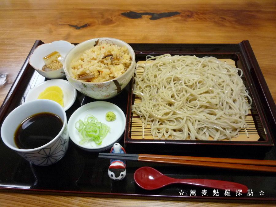 1.手打ち蕎麦 幸増 (五目御飯ランチ)