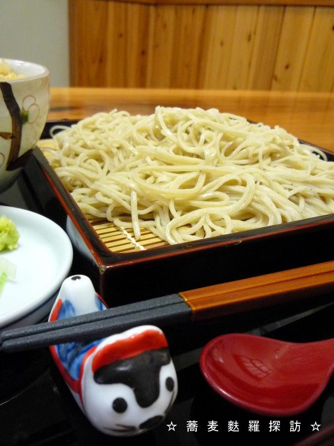 1.手打ち蕎麦 幸増 (せいろ1)