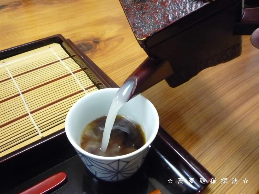 1.手打ち蕎麦 幸増 (そば湯)