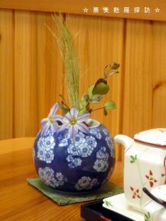 1.手打ち蕎麦 幸増 (お花)