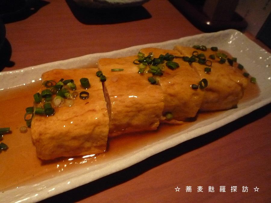 5.蕎肆 穂乃香 (出汁巻き)