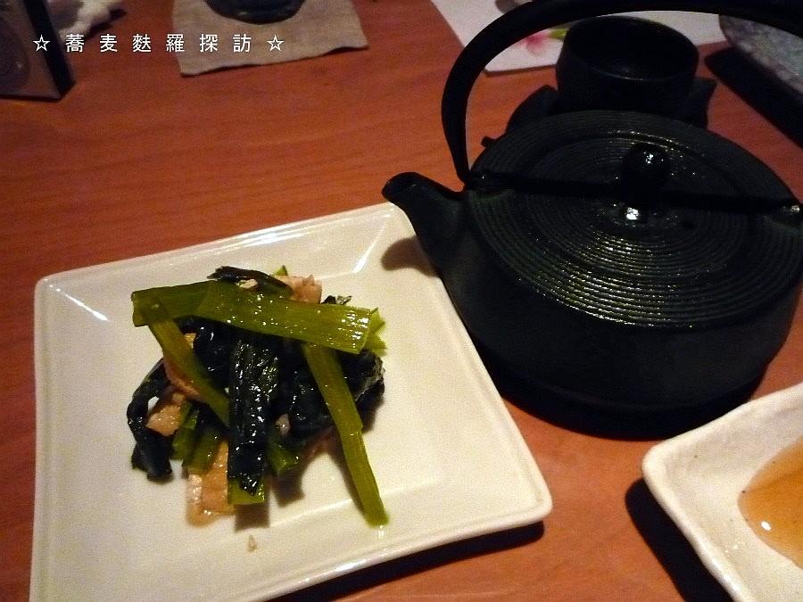 5.蕎肆 穂乃香 (青菜の煮浸し)