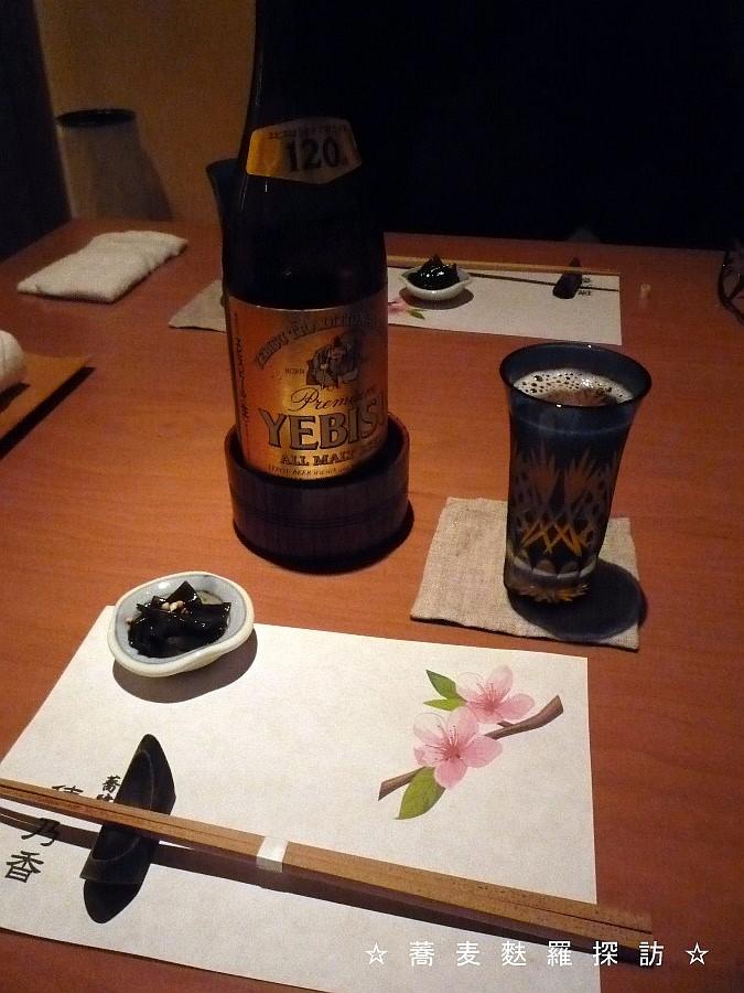 5.蕎肆 穂乃香 (エビスビール)